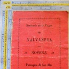 Postales: RECORDATORIO RELIGIOSO SEMANA SANTA. SANTUARIO VIRGEN VALVANERA, NOVENA COAMO, PUERTO RICO 20 PAG. Lote 58988970
