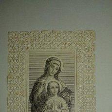 Postales: SANTA ANA Y LA VIRGEN MARIA. Lote 58524316