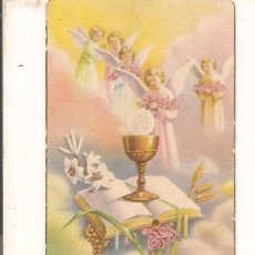 Postcards - RECORDATORIO PRIMERA COMUNIÓN. CAPILLA DEL COLEGIO CRISTO REY. SEVILLA 1950. (Z/C6) - 58689133