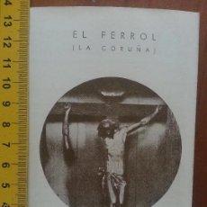 Postales: DANTIGUA ESTAMPA RELIGIOSA AÑOS 30 CRISTO DESTRUIDO DESPUES DE LA BOMBA EL FERROL LA CORUÑA. Lote 59811300