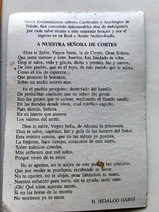 Postales: ESPANPITA NUESTRA SEÑORA DE CORTES alcaraz (albacete) - Foto 2 - 60070719