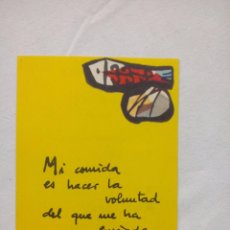 Postales: BONITO RECORDATORIO RELIGIOSO. Lote 60232359