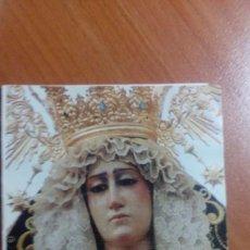 Postales: ESTAMPA DIPTICO. NTRA. SRA. DEL ESPINO. APARICIÓN DE LA VIRGEN. Lote 60466031