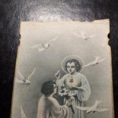 Postales: RECORDATORIO PRIMERA COMUNION. 24-06-1943. IGLESIA NUESTRA SEÑORA DE ALTABAS (ARRABAL) DE ZARAGOZA. Lote 60730199