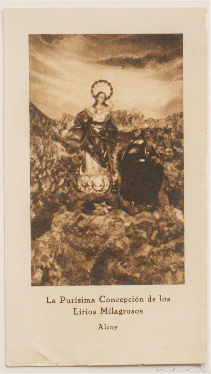 RECORDATORIO LA PURÍSIMA CONCEPCIÓN DE LOS LIRIOS MILAGROSOS DE ALCOY (ALICANTE) CEREGUMIL FERNÁNDEZ (Postales - Postales Temáticas - Religiosas y Recordatorios)