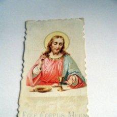 Postales: ESTAMPA RELIGIOSA ECCE CORPUS MEUM. PRINCIPIOS S. XX. Lote 61363571