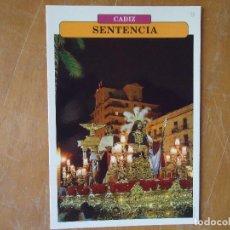 Postales: SEMANA SANTA CADIZ CRISTO O VIRGEN . Lote 61466363