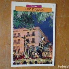 Postales: SEMANA SANTA CADIZ CRISTO O VIRGEN . Lote 61466875