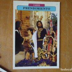 Postales: SEMANA SANTA CADIZ CRISTO O VIRGEN . Lote 61466999