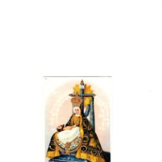 Postales: POSTAL NTRA. SRA. DE LAS ANGUSTIAS PATRONA DE GRANADA . Lote 61680868