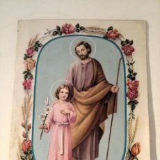 Postales: POP UP POSTAL SAN JOSÉ Y EL NIÑO JESUS. Lote 61729288