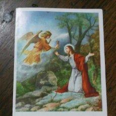 Postales: TARJETA RELIGIOSA RECUERDO DE GETSEMANI, JERUSALEN. Lote 62472738