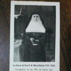 Postales: RELIQUIA DEL TOCADO DE R.M. MARÍA RAFOLS (1781-1853). Lote 107783172