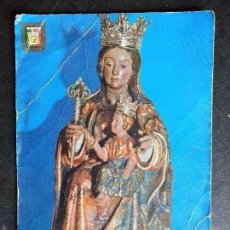 Postales: POSTAL RELIGIOSA SANTA MARIA DE LA VICTORIA PATRONA DE MALAGA. Lote 62519112