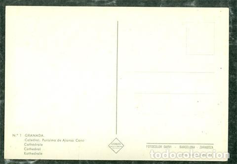Postales: POSTAL VIRGEN PURISIMA CATEDRAL GRANADA - Foto 2 - 62583096