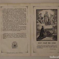 Postales: MUY ANTIGUO DÍPTICO RELIGIOSO SAN JUAN DE DIOS, TIPOGRAFIA CATÓLICA DE BARCELONA. Lote 62659320