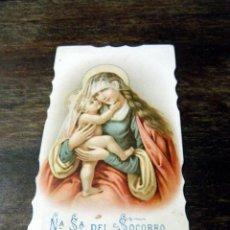 Postales: ESTAMPA RELIGIOSA NUESTRA SEÑORA DEL SOCORRO. Lote 62781436