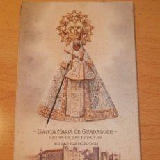 Postales: POSTAL RELIGIOSA SANTA MARIA DE GUADALUPE. Lote 63109296