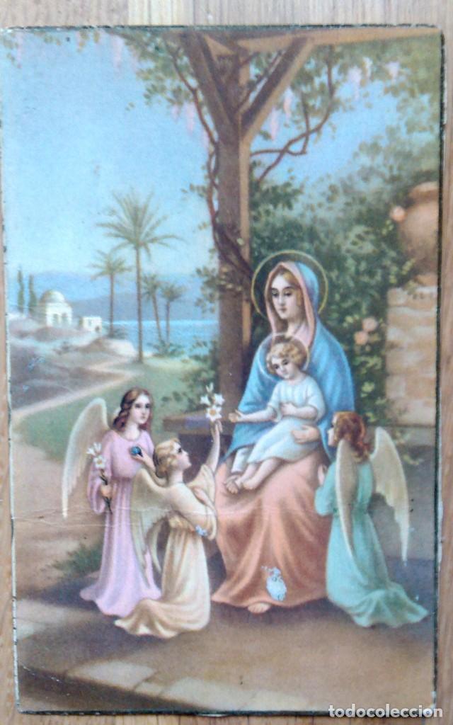 Virgen Maria Niño Jesus Y Angeles Buy Religious Postcards And In