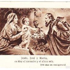 Postales: JESUS JOSE Y MARIA - 100 DIAS DE INDULGENCIA - 237. Lote 66296618