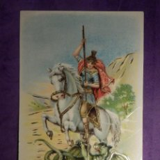 Postales: POSTAL - SAN JORGE- ESCRITA - G.G.K.N. 774 -. Lote 66299870