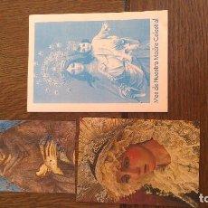 Postales: ESTAMPA ESTAMPAS , ESTAMPITAS , RECORDATORIOS. Lote 66819570
