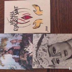 Postales: ESTAMPA ESTAMPAS , ESTAMPITAS , RECORDATORIOS. Lote 66820242
