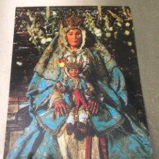 Postales: VIRGEN NUESTRA SEÑORA DE LOS REYES, PATRONA DE SEVILLA, ANDALUCÍA. POSTAL ANTIGUA, AÑOS 70. NUEVA.. Lote 67060022