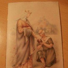 Postales: POSTAL RELIGIOSA SANTA ISABEL. Lote 67635549
