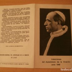 Postales: RECORDATORIO RELIGIOSO . Lote 67635841