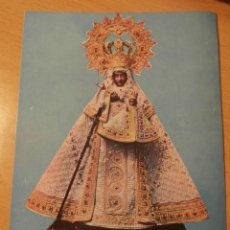 Postales: POSTAL RELIGIOSA SANTA MARIA DE GUADALUPE. Lote 148206622