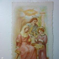 Postales: ESTAMPA RELIGIOSA TROQUELADA LA SAGRADA FAMILIA.. Lote 68311065