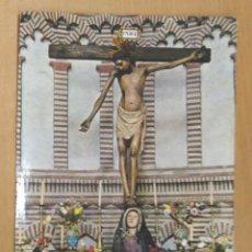 Postales: CRISTO DE LA VEGA - TOLEDO. Lote 255921685