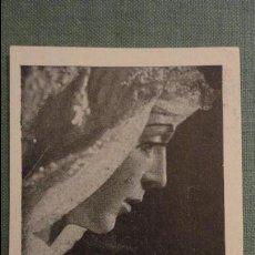 Postales: ANTIGUA ESTAMPA.SALVE MARINERA.VIRGEN ESPERANZA MACARENA.SEVILLA.. Lote 68605933