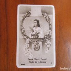 Postales: ESTAMPA RELIGIOSA DE COLECCION SANTA MARIA GORETTI MARTIR DE LA PUREZA Nº2225. Lote 68906037
