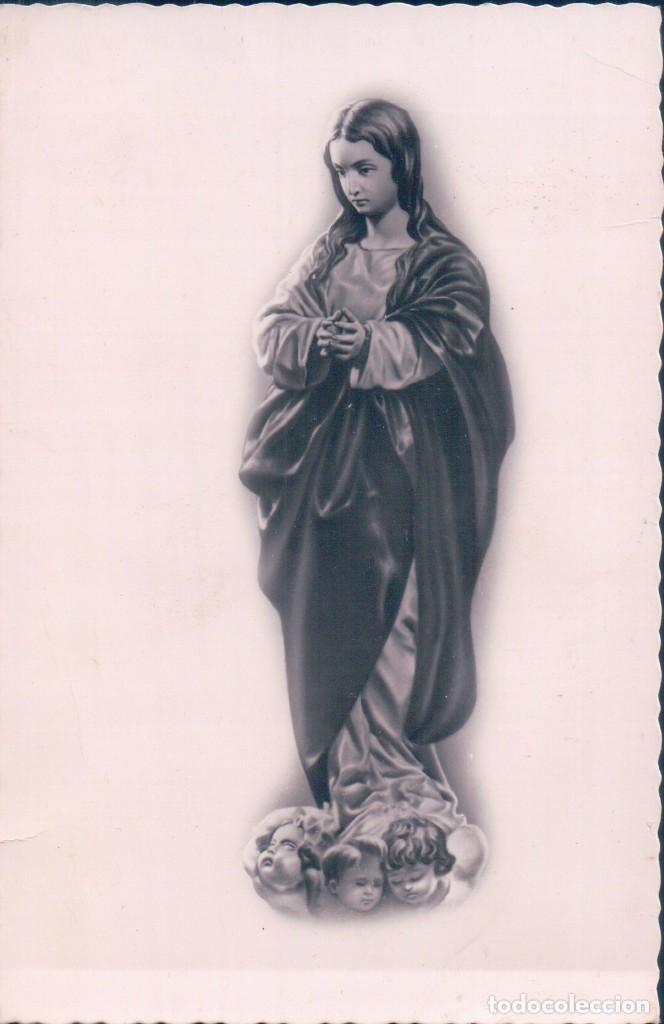 POSTAL VIRGEN PURÍSIMA DE A. CANO. CATEDRAL DE GRANADA (Postales - Postales Temáticas - Religiosas y Recordatorios)