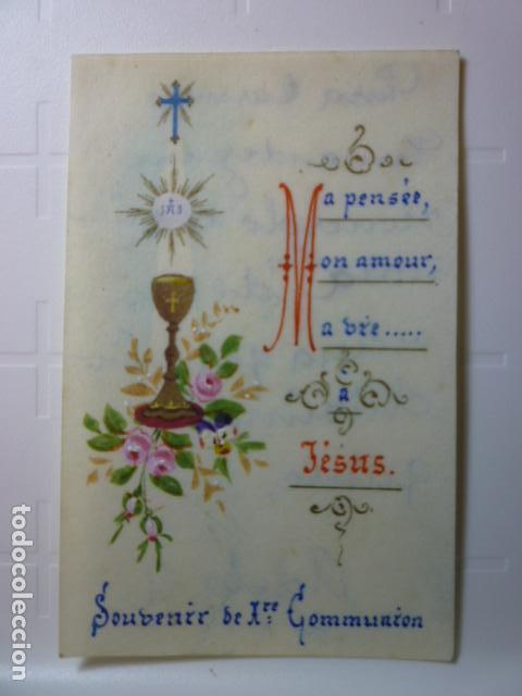 ESTAMPA RELIGIOSA PINTADA Y ESCRITA A MANO. (Postales - Postales Temáticas - Religiosas y Recordatorios)