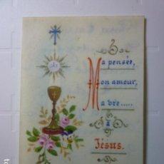 Postales: ESTAMPA RELIGIOSA PINTADA Y ESCRITA A MANO.. Lote 70163445