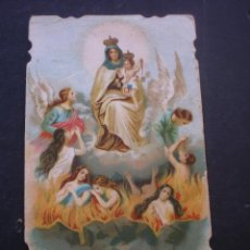 Postales: ESTAMPA RELIGIOSA, VIRGEN DEL CARMEN. Lote 70268609