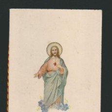 Postales: DIPUTACIÓN DE CÁDIZ.ENTRONIZACIÓN DEL SAGRADO CORAZÓN DE JESÚS.PROGRAMA DE ACTOS.AÑO 1942. Lote 70354009