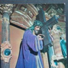 Postales: JESÚS NAZARENO VILLALPANDO ZAMORA. Lote 100042163