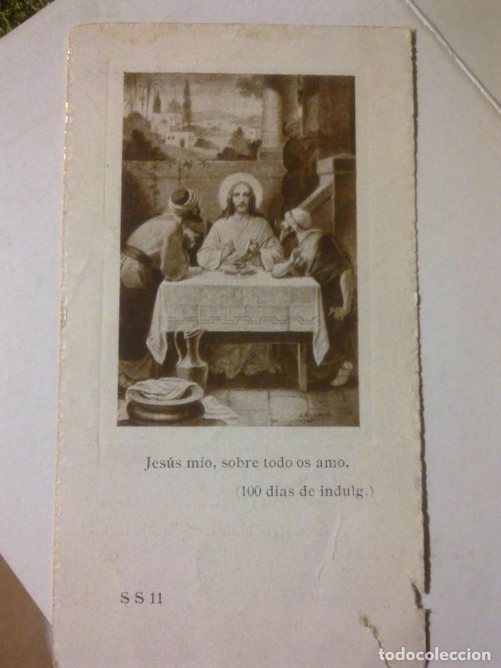 RECUERDO PROFESION SOLEMNE DE VOTOS PERPETUOS. (Postales - Postales Temáticas - Religiosas y Recordatorios)