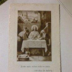 Postales: RECUERDO PROFESION SOLEMNE DE VOTOS PERPETUOS.. Lote 71138913