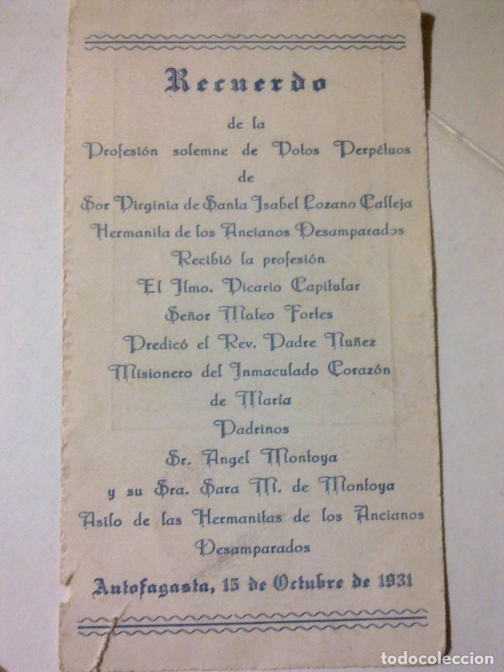 Postales: RECUERDO PROFESION SOLEMNE DE VOTOS PERPETUOS. - Foto 2 - 71138913