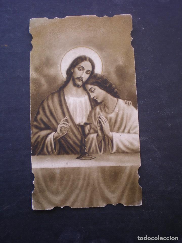 ESTAMPA RELIGIOSA, RECORDATORIO PRIMERA COMUNION, CHESTE, 1936, VALENCIA (Postales - Postales Temáticas - Religiosas y Recordatorios)