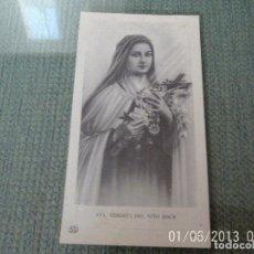 Postales: ANTIGUO RECORDATORIO RELIGIOSO INAUGURACION ADORACION NOCTURNA FIESTA ESPIGAS TRASIERRA BADAJOZ 1955. Lote 72028279