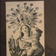 Postales: RECUERDO SOLEMNE NOVENA.NUESTRA SEÑORA DE LA PALMA.JOSE ANTONIO ANCIANO.ALGECIRAS.1964. Lote 74490611