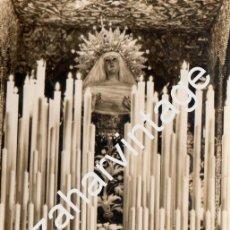Postales: SEVILLA. SEMANA SANTA. NTRA. SRA. DE LAS AGUAS. CAPILLA DEL MUSEO. ED. ARRIBAS, Nº 343. SIN CIRCULAR. Lote 74609499