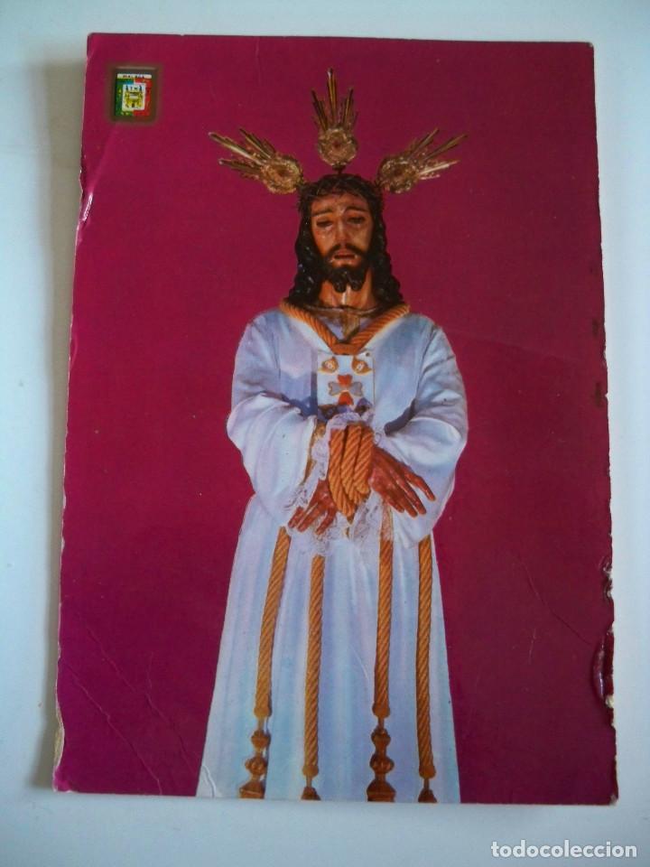POSTAL MALAGA - SEMANA SANTA - NUESTRO PADRE JESUS CAUTIVO - 1980 - DOMINGUEZ 48 - SIN CIRCULAR (Postales - Postales Temáticas - Religiosas y Recordatorios)
