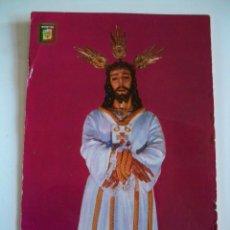 Postales: POSTAL MALAGA - SEMANA SANTA - NUESTRO PADRE JESUS CAUTIVO - 1980 - DOMINGUEZ 48 - SIN CIRCULAR. Lote 74626551